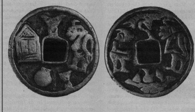 Mata Uang Tiongkok Era Majapahit - Historia